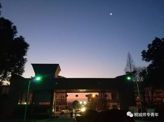 桐城师范高等专科学校2018年招生简章重磅来袭!