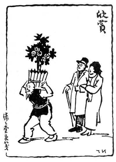 丰子恺画画