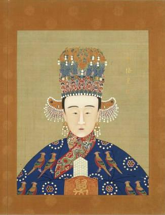珍贵史料:南熏殿旧藏,明代帝后像一册