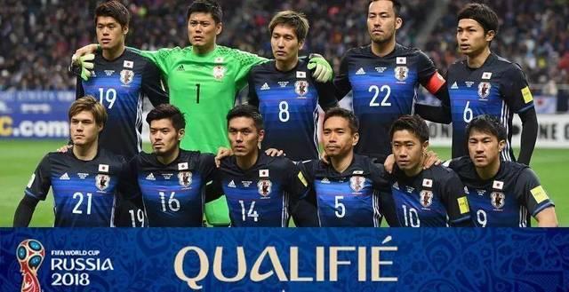 俄罗斯世界杯_2018年俄罗斯世界杯日本国家队全家福