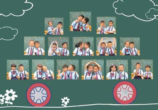 丨喜洋洋幼儿园 我们毕业了 让我们一起向前跑吧!