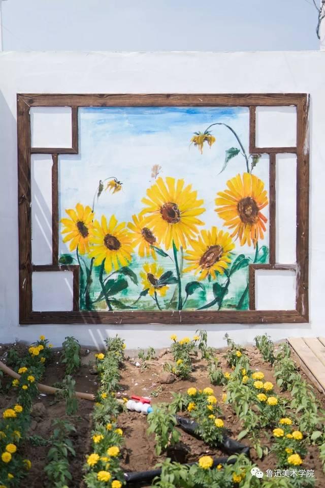学院绘画系美丽中国实践团赴辽中潘家堡镇于家台村墙绘活动圆满完成