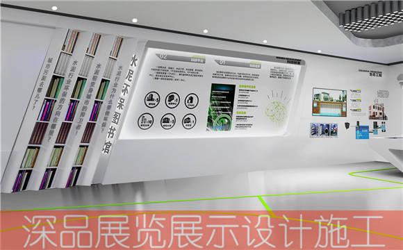 展厅设计效果图-展厅设计-深品展览展厅设计