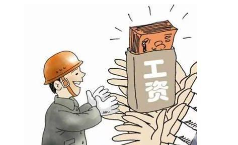 天津人均工资_天津全额绩效工资