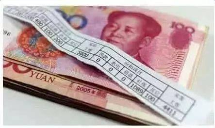 中国每10亩澳门新葡京客户端田就拥有3亩是河南的