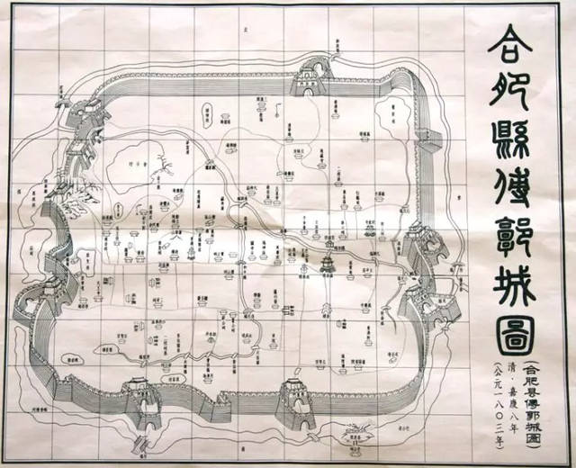 (清朝时期,合肥的地图.)图片