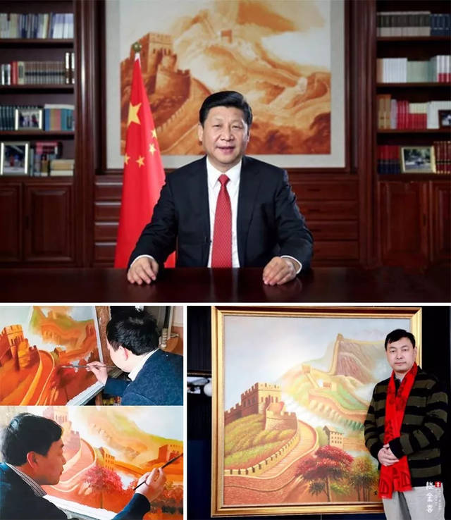 习近平总书记办公室悬挂油画《金色中国梦》
