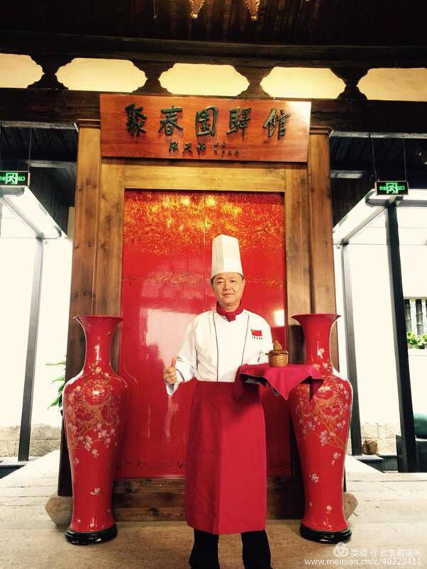 http://www.weixinrensheng.com/meishi/2128740.html