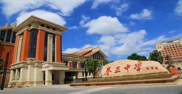 晋江市第一中学,晋江市养正中学新校区初一招生电脑派位结果揭晓图片
