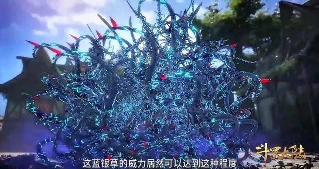 行业资讯_动漫行业资讯! 斗罗大陆: 唐三的九大魂环, 五个罕见的十万年魂环