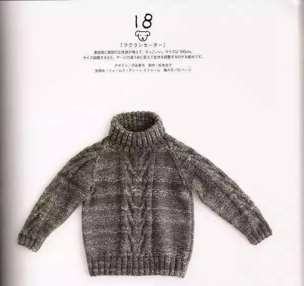 儿童毛衣编织其实很简单,学会这3款儿童毛衣编织款式
