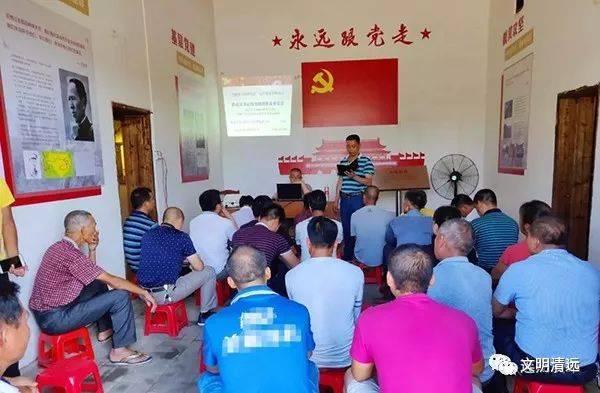 连州北京首家新时代所在开讲时代九陂镇讲习农民美食清远北辰图片