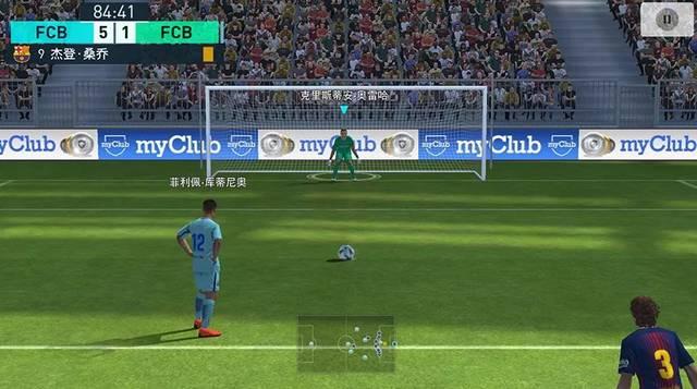 实况足球2008门将_重拾这份激情 《实况足球》手游让你体验体育游戏的魅力!