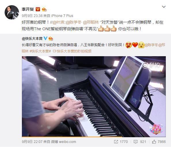 钢琴基础教程樱花谱子