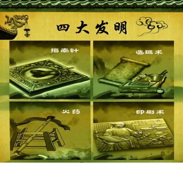 中国的游戏商品化绝对是除造纸,火药,指南,印刷四大发明之外的