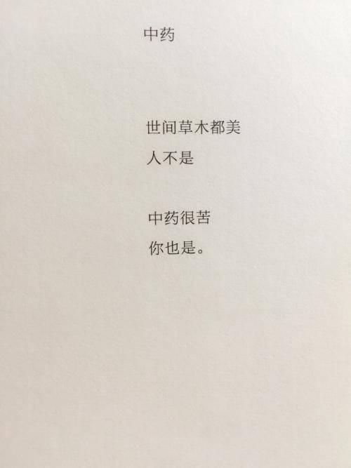 黄色电影金瓶梅下载_冯唐也调侃自己希望死后自己的作品能够像《金瓶梅》一样留下来,时间