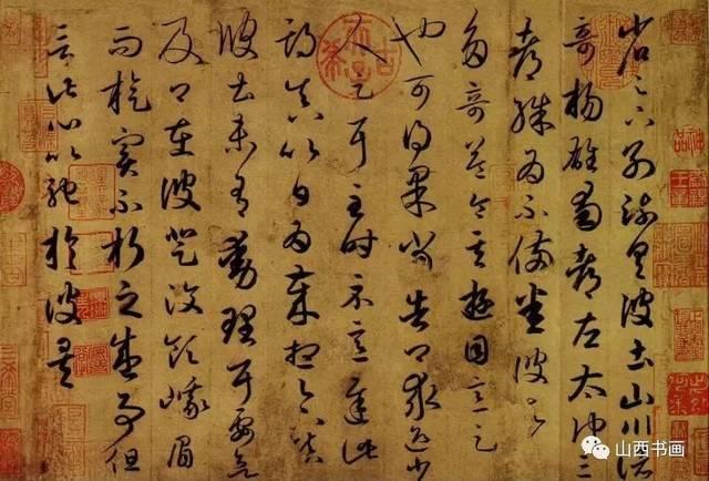 中国10大草书书法家作品欣赏图片
