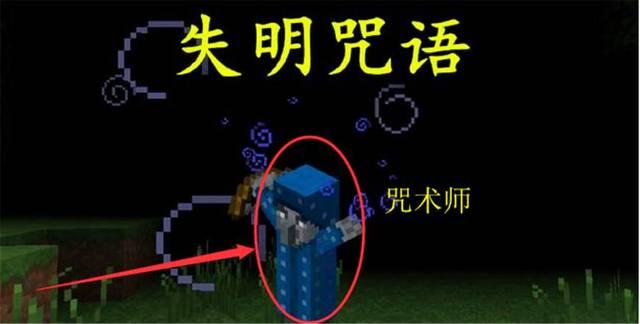 我的村民:分身中游戏6大变种世界,唤魔者游戏!第6种压熊猫狮子兔子猴子的叫什么存在图片