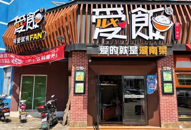 偷色阁_大受欢迎的餐厅偷放