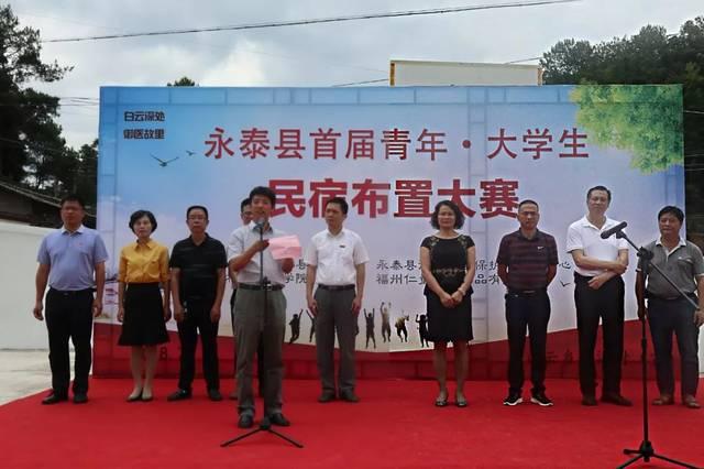 福建工程学院招生网_福建工程学院团委副书记詹松青发表讲话
