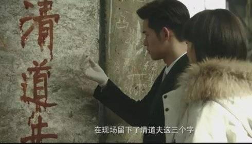 《法医秦明2清道夫》已经播出了12集,刘冬沁(秦明),刘畅(林涛),于