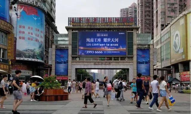 媒体位置:广州上下九步行街牌坊(康王路隧道上方) 媒体造形:纯平