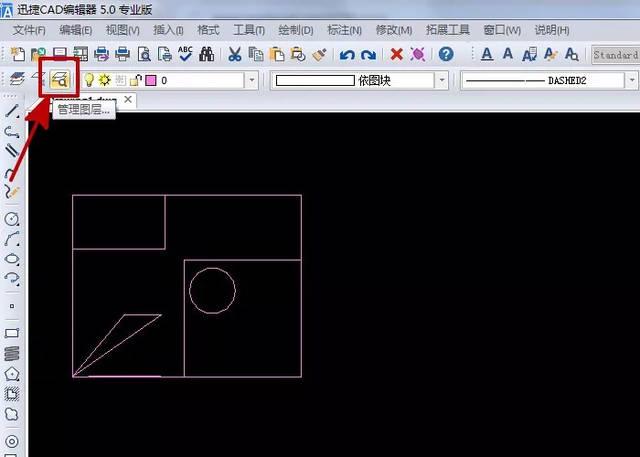 CAD画平面图教程