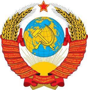 红旗落地——曾经的社会主义国家中国旗国徽的变化图片