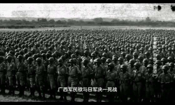 桂军究竟有多能打?抗战时期曾以1万桂军抵抗数十万日军