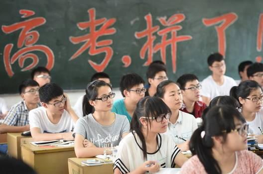 高三学生�y..�.��(N�_高考学霸的19条学习心得!准高三学生收藏,家长一定分享给孩子!