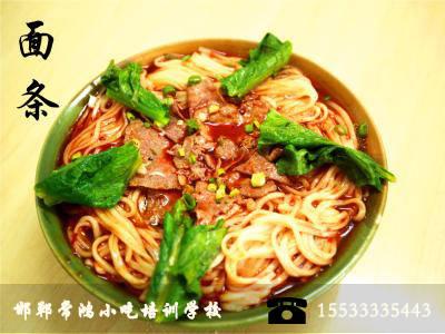 乾元汤怎么喝_花样多,如素面,煎面,鸡丝面,三鲜面,银丝冷淘,菜面等;元代时「乾(挂)