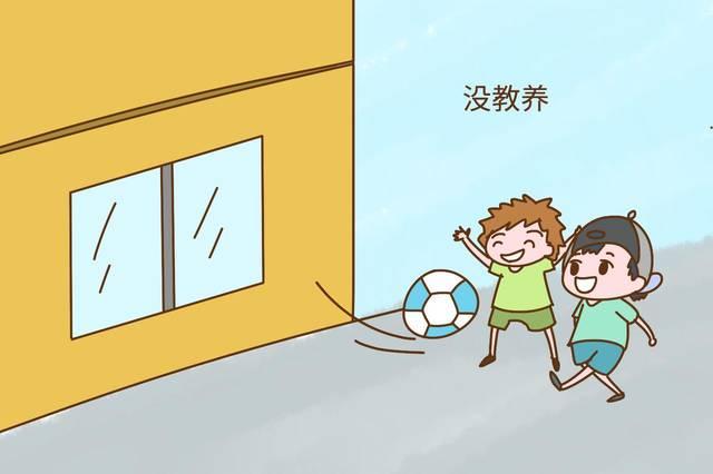 里面有三个六七岁大的孩子,这些孩子大吵大闹,一会拿筷子敲碗,一会图片