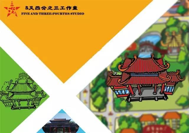 石河子手绘地图你见过?超萌!中南建筑设计王小南图片