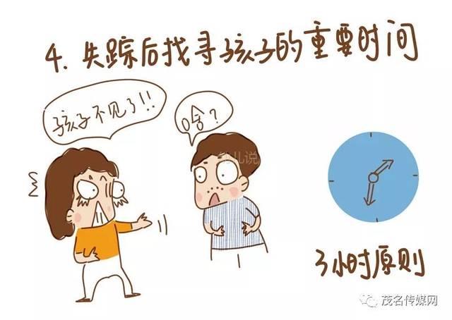 【今日头条】辟谣:网传茂名一妈妈带三个宝宝出去买菜图片