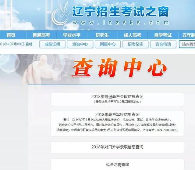 shmeea.com.cn/page/24500/20180706/11176.