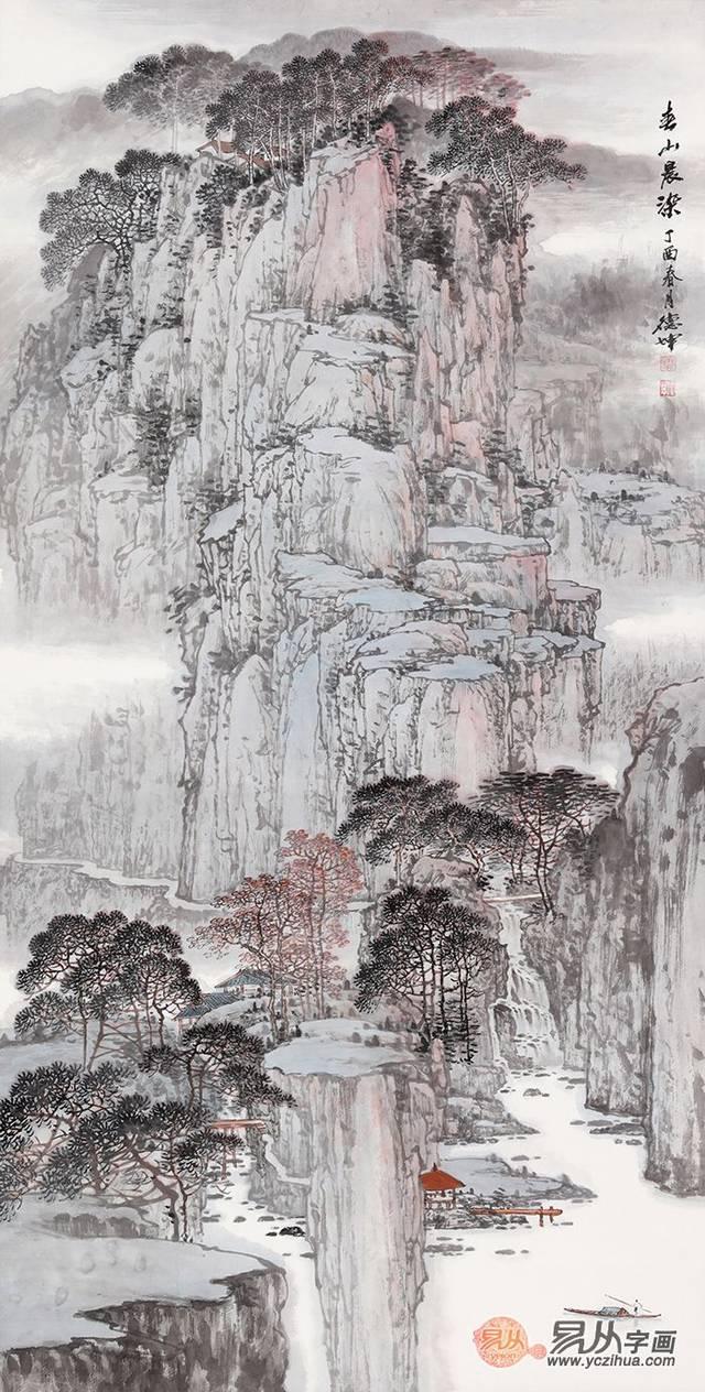 林德坤力作四尺竖幅山水画《春山晨染》图片