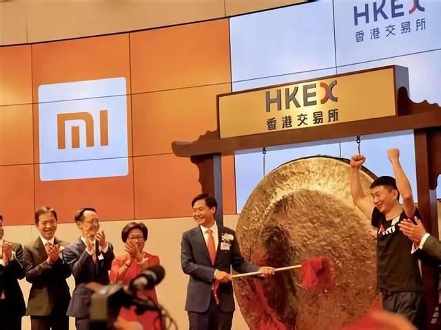 文  呂夢 王亞楠 編輯   麻粒兒 北京時間7月9日上午,小米科技正式在圖片