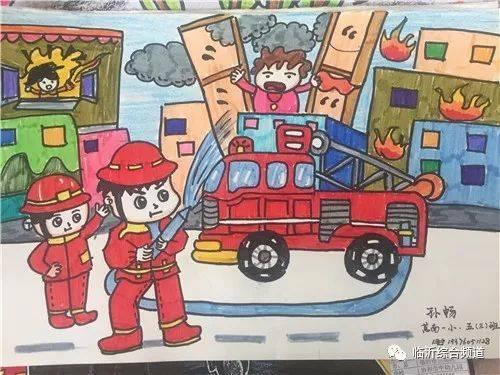 2018年临沂市青少儿消防主题绘画大赛开始报名啦!