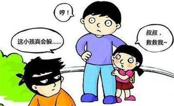 爸爸接孩子放学卡通