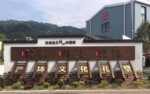 文成县召开农村文化礼堂建设现场会