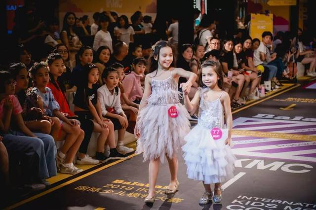 重庆赛区报名|balabala2018ikmc国际少儿模特大赛