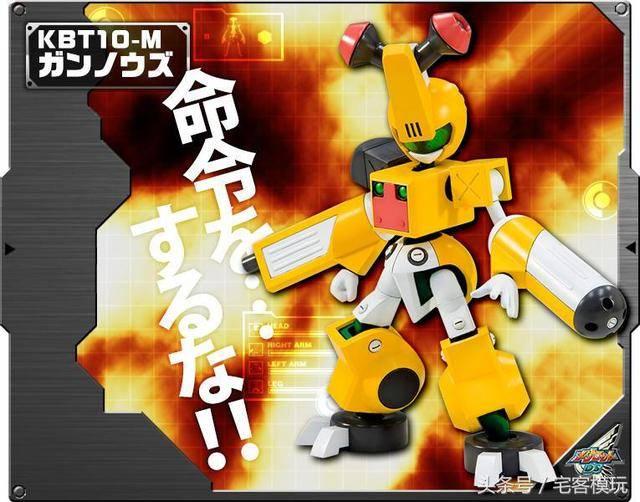 徽章战士> kbt10-m gun knows,11月再贩,卖3800日元