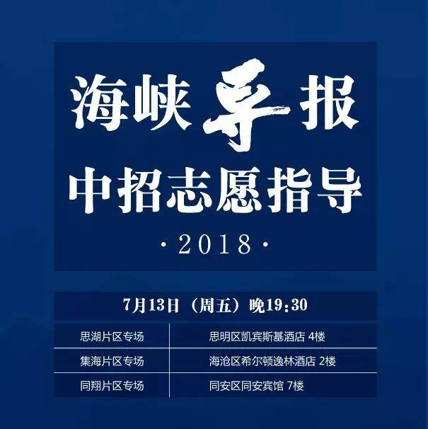 江苏2017年绝招文、理前录取本科批次堵报征寻求