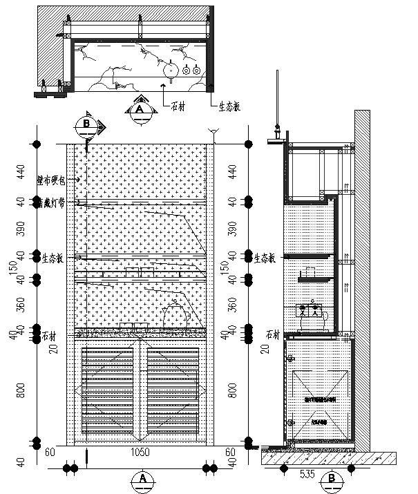 根据cad图纸,计算出所需要的板材并一一制表列出来; 3.