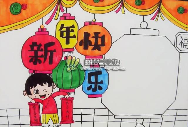 跟老师一起绘画新年快乐主题手抄报作业,五个步骤教会图片