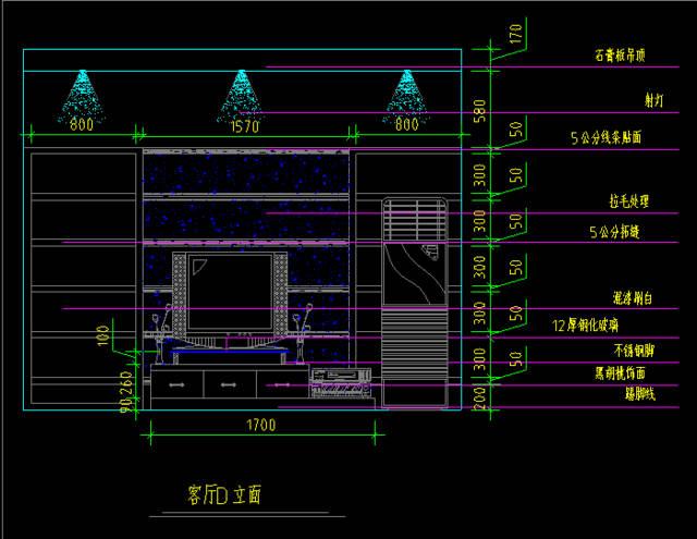 房屋设计cad图纸
