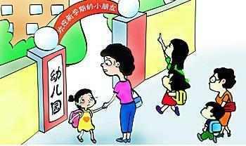 第一:一般幼儿园都是八点半入园,下午三点半至四点之间接宝宝离园图片