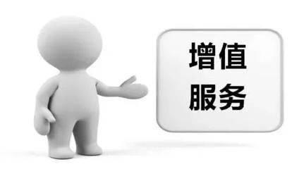 我爱吃福成我要做调�_一周前,客户跟我说:阿福啊,我妹妹想在深圳学习纹绣和美容,帮忙市调
