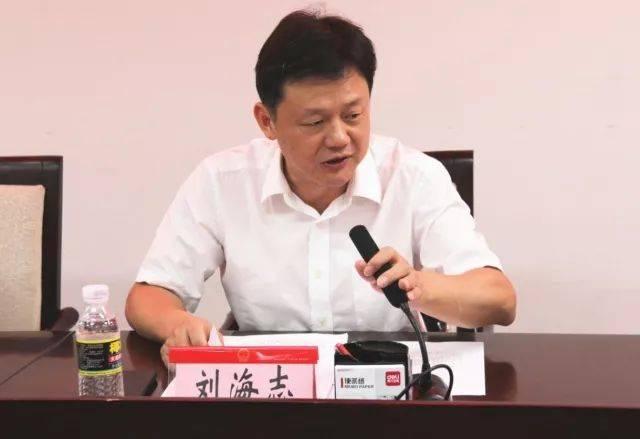 省公安厅党委委员,副厅长,省禁毒办常务副主任,省禁毒总队长刘海志图片