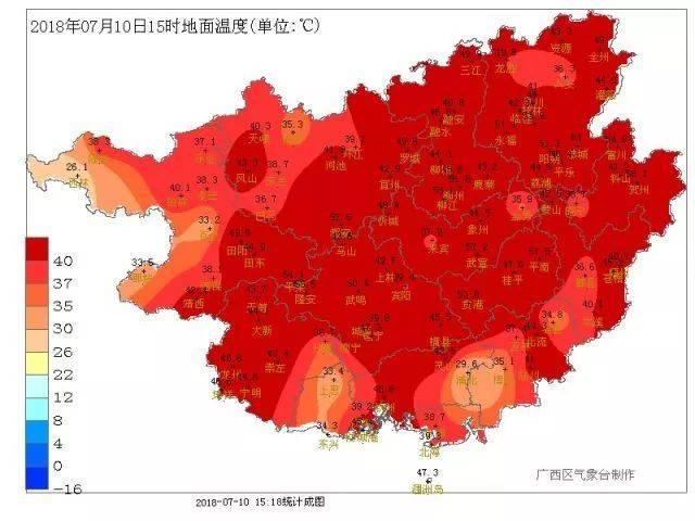 隆林周末又双叒叕停电!| 未来几天要热nong啦!|百色专
